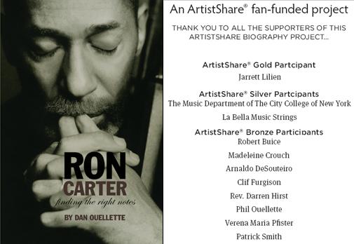 ArtistShare Credit Listing